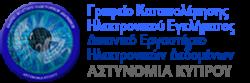 CyberCrime_Logo1